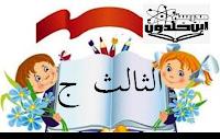 https://padlet.com/nada_watad/tware_talet3
