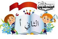 https://padlet.com/nada_watad/tware_thane1