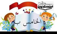 https://padlet.com/nada_watad/tware_hames2