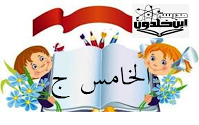 https://padlet.com/nada_watad/twar_hames3