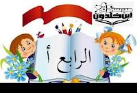 https://padlet.com/nada_watad/tware_rabe1