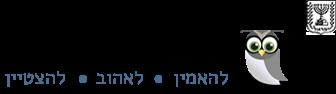 https://sites.google.com/a/edu-haifa.org.il/ibnhaldun/home/zawiyatelmoalim/555555.png