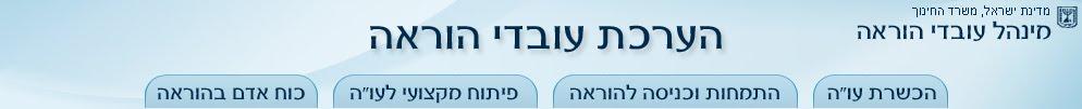 https://sites.google.com/a/edu-haifa.org.il/ibnhaldun/home/zawiyatelmoalim/header_new.jpg