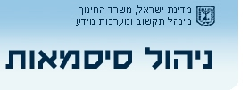 https://sites.google.com/a/edu-haifa.org.il/ibnhaldun/home/zawiyatelmoalim/header_right.jpg