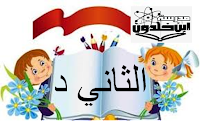 https://padlet.com/nada_watad/tware_thane4