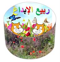 https://sites.google.com/a/illutb.tzafonet.org.il/illutb/home/image.png