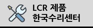 lcrrepair