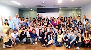ICT Social Networking Party 2016 - Reunion and Encounter -