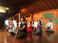 Noh Workshop and Performance Schedule 2017