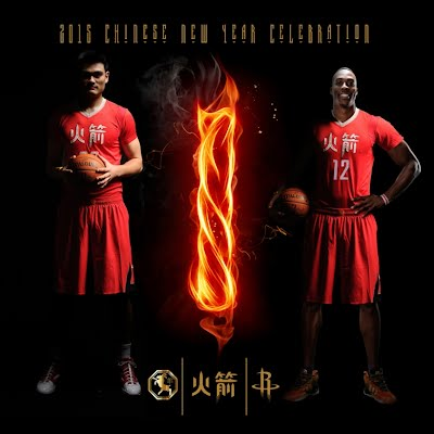 http://www.nba.com/rockets/news/chinese-lunar-new-year-uniforms