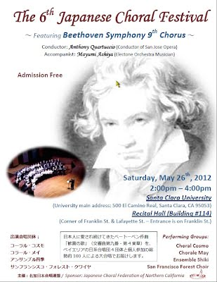 JCFNC 2012 Choral Festival