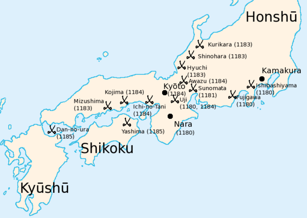 Maps Heian Japan Smoker Maddie Dean