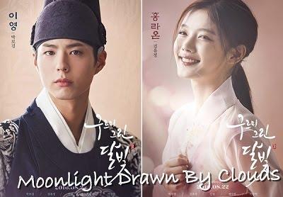 moonlight drawn by clouds ซับไทย - ซีรีย์เกาหลี