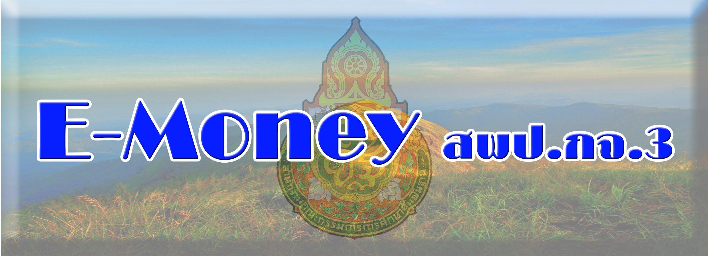 http://www.gkan3.net/money/index.php