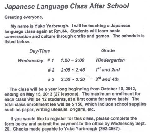 Kaneohe japanese language class kaneohe elementary school click here for form m4hsunfo