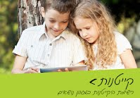 https://sites.google.com/a/khldun.tzafonet.org.il/kh/home/katalog.jpg