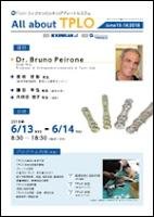 https://www.kirikan.com/source/pdf/FixinAllAboutTPLO_Flyer_Program.pdf