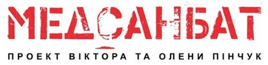 https://sites.google.com/a/kirovogradschool16.klasna.com/kabinet-zv/home/2017-11-04_105126.jpg
