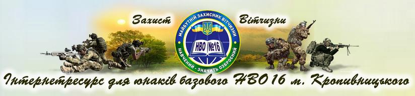 https://sites.google.com/a/kirovogradschool16.klasna.com/kabinet-zv/home/2018-02-12_175408.png?attredirects=0