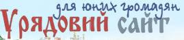 https://sites.google.com/a/kirovogradschool16.klasna.com/kabinet-zv/home/2018-02-13_171527.png
