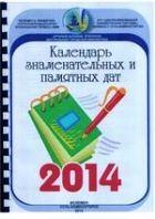 http://ru.calameo.com/read/00295035753a9bc2eb2ec