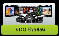 http://www.kkcat.ac.th/OFFLINE/online/system/mainFram.html