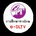 EDLTV