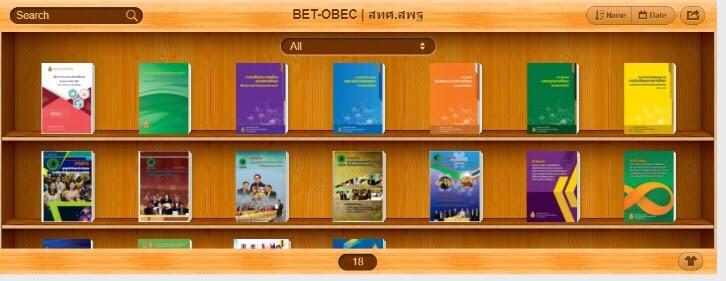 https://anyflip.com/bookcase/ocrxg/