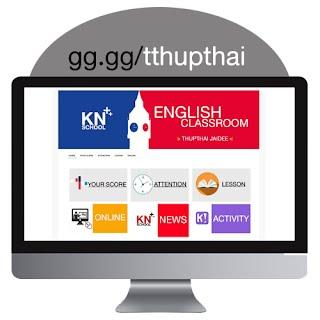 https://sites.google.com/a/kn.ac.th/t-thupthai/home