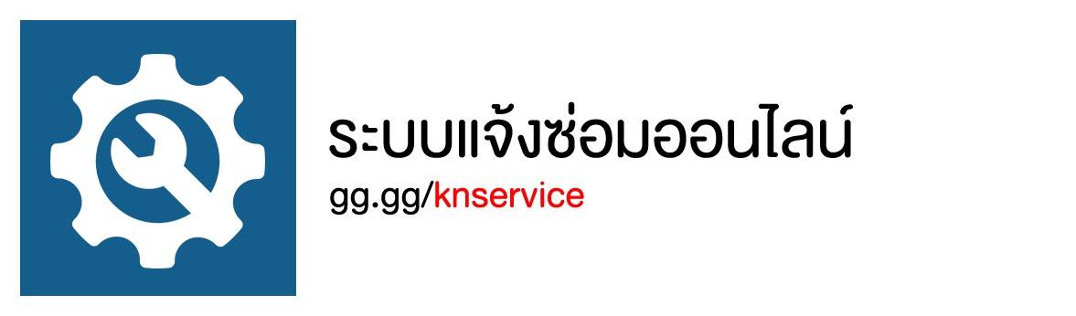 https://sites.google.com/a/kn.ac.th/caeng-sxm-xxnlin/