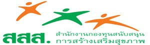 http://www.thaihealth.or.th/