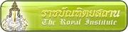www.royin.go.th