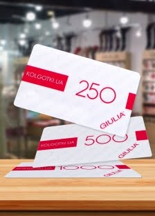 Купить Подарочный сертификат на 250 грн (фото 1)