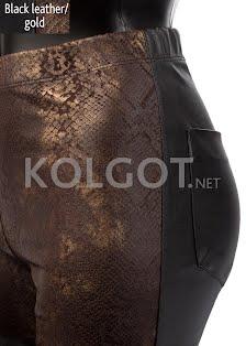 Купить LEGGY SHINE model 3 (фото 2)