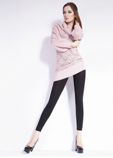 Купить WELL COTTONE leggins (фото 1)