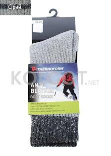 Носки ANTI-BLISTER SOCKS HZTS-47 Шкарпетки - купить в Украине в магазине kolgot.net (фото 2)