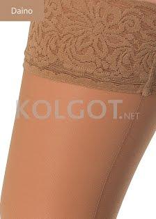 CHIC 20 - купить в интернет-магазине kolgot.net (фото 2)