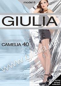 Купить CAMELIA 40 model 8 <span style='text-decoration: none; color:#ff0000;'>Распродано</span> (фото 1)