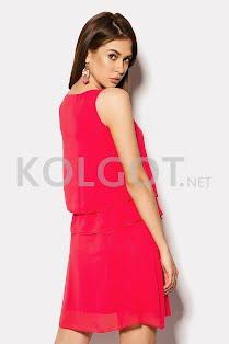 Купить CRD1504-238 Платье