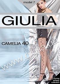 Купить CAMELIA 40 model 7 <span style='text-decoration: none; color:#ff0000;'>Распродано</span> (фото 1)