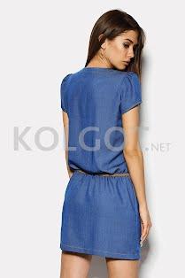 Купить CRD1504-261 Платье