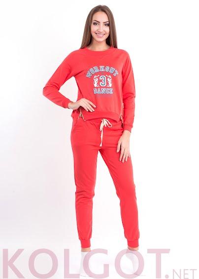 Одежда для дома и отдыха Домашний комплект джемпер+брюки Workout dance 5802- купить в Украине в магазине kolgot.net (фото 1)