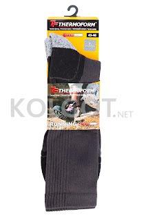 Купить Шкарпетки THERMOLITE (фото 2)