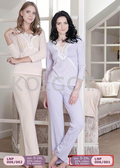 Одежда для дома и отдыха LNP 006-001 - купить в Украине в магазине kolgot.net (фото 1)