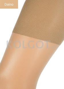 Классические колготки TALIA CONTROL 20 - купить в Украине в магазине kolgot.net (фото 2)