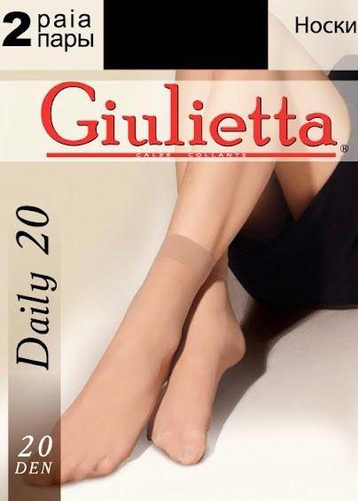 Носки женские DAILY 20 - купить в Украине в магазине kolgot.net (фото 1)