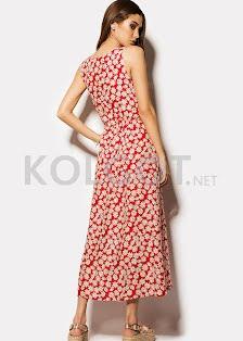 Купить CRD1504-269 Платье