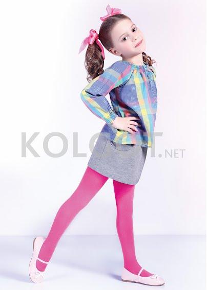 Колготки BETTY 80 - купить в Украине в магазине kolgot.net (фото 1)
