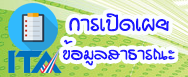 httphttp://www.korat.ac.th/nyobay/itareport