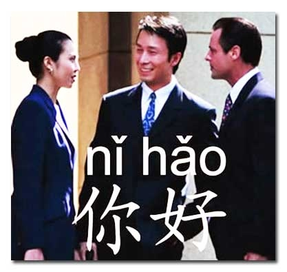 Greetings n ho nadiya laoshi lets start with the first step that is noun you need to know how to call someone in chinese first before we start greeting them right m4hsunfo